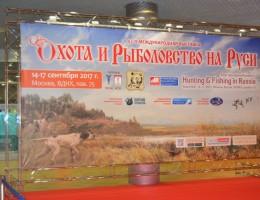 С 14 по 17 сентября, в Москве прошла 42 международная выставка.  Производственная компания SCORPIO приняла активное участие.